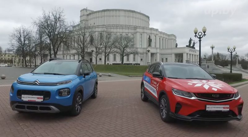Citroen С3 Aircross и Geely Coolray